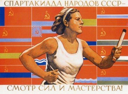 Физическое воспитание студентов в России