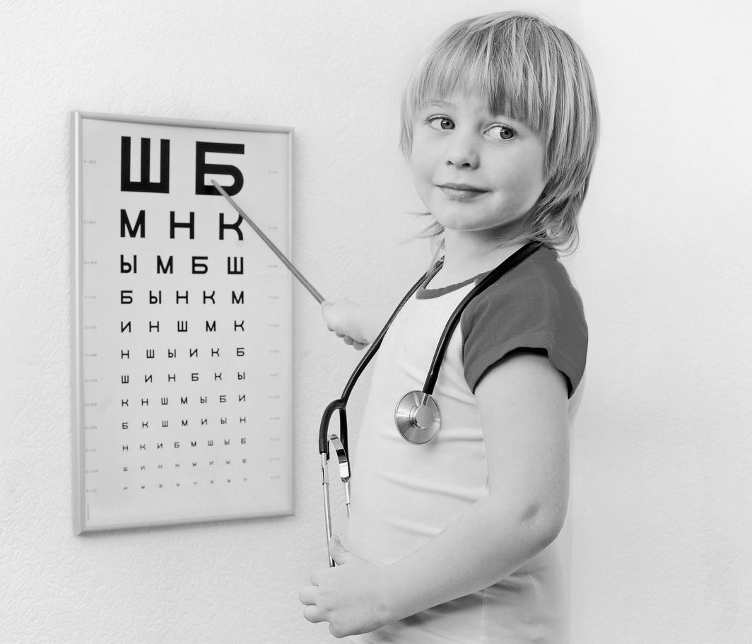 Как сохранить зрение школьнику